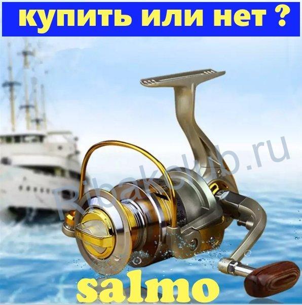 Aliexpress товары для рыбалки