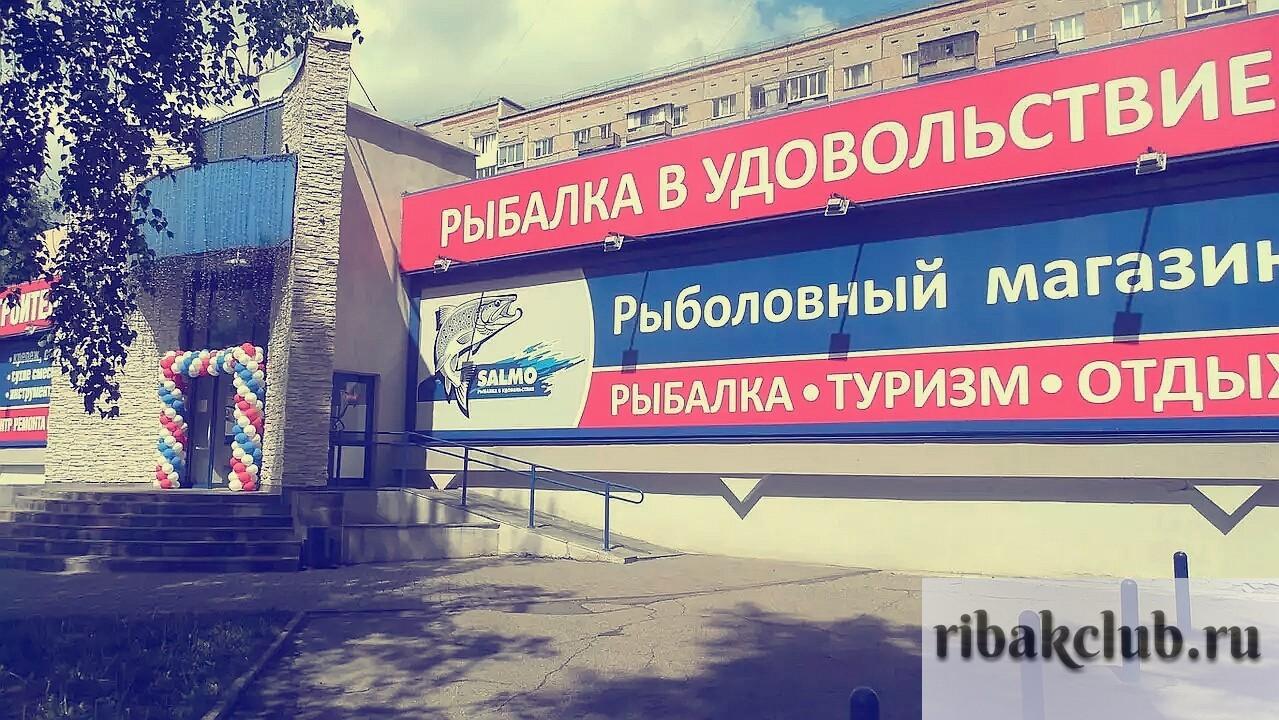 Магазин SALMO в Ижевске. Огромный ассортимент товаров для рыбалки.