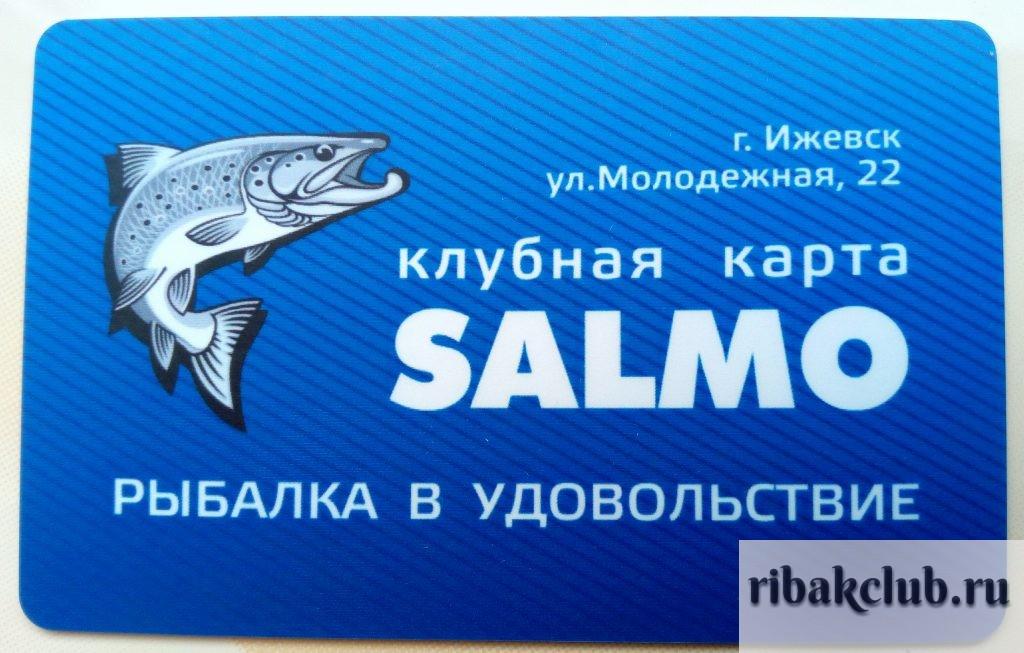 Магазин подарки рыболов ижевск